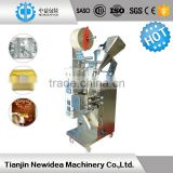 ND-F40/150 Automatic Omoo Washing Powder Packing Machine                                                                         Quality Choice