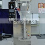 Europe Market Automatic vertical ffs powder packing machine                                                                         Quality Choice