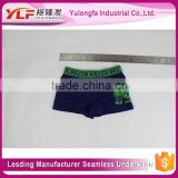 Factory Sale Cute Young Boy Underwear Model