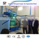 O2/ N2 Production Cryogenic Liquid Oxygen/ Nitrogen Plant