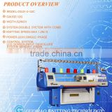 guomao sports shoe upper knitting machine auto flat knitting machine for industrial/home use
