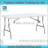durable180cm white plastic folding meeting table and chair with lock/high quality office plastic meeting table