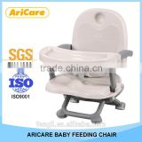 Booster Chair with 4 position height adjustable for baby