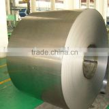 cold rolled steel plate coil
