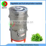 New small vegetable spinner with full stainless steel material industrial use spin dryer