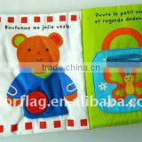 NEW Recordable Baby Toy Book