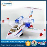Solid color music electric aircraft ( three lights ) ) Camouflage music electric aircraft ( three lights )