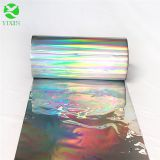 Metallized bopp/pet holographic rainbow film/metalized polyester film