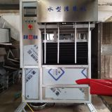 water-based fire extinguisher filling machine manufacturer