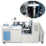 Automatic Paper Cup Making Machine |paper cup making machine|Coffee cut forming machine|Tea cup making machine|Paper cup machine