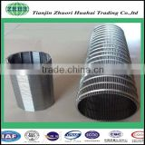 new cartridge stainless steel wedge wire mesh water filter slotted Screen tube 316L