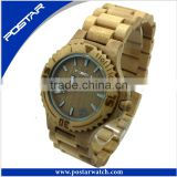 Natural Maple Wood And Sandal Wood Watch Wholesale Wood Watch Hand Craft Gifts