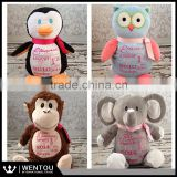 Personalized Baby Arrival Gift Plush Stuffed Animal                                                                         Quality Choice
