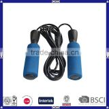 lowest price pvc skipping jump rope for sale