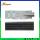 China latest new design best price of 20w high quality all In one led solar street light manufacturer
