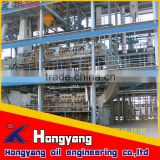 rice bran wet meal desolventizing machine