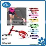 Running Dog Pet Products Hauling Cable Leads Collars Dog Traction Belt Dog Traction Rope Hot Selling