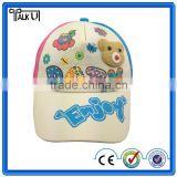 Bear pattern children baesball cap/kids baseball cap wholesale