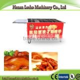 gas /charcoal chicken roaster . duck roasting oven                                                                         Quality Choice
