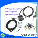 IP65 GPS Antenna Receiver Repeater Signal for car navigation system