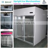 Upright ice merchandiser with 2-glass door bagged ice storage bin temp -12degree C