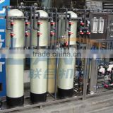 FRP Sand Filter Reverse Osmosis Commercial RO Water Purifier