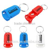 Mini Pill Holder Keychain