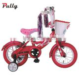 Freestyle Children Bicycle/ Kids Bike BMX Color Options with Flag