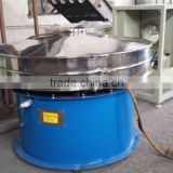 vibrating screen equipment for granule powder and liquid shaking sieve