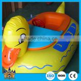 [direct manufacturer] swimming pool / water electric Inflatable bumper 1 seat boat/amusement children games