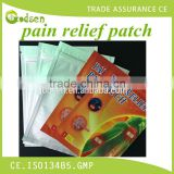 pain relief oil pain relief orthopedic plaster