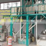 Flour Stone Mill For Sale