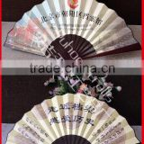 Customized Chinese silk fan made of nature bamboo