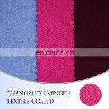 Twill Woven Wool Fabric For Winter Overcoat,Felt furniture protector,home textile wool fabric