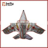 Promotional power fighter kites