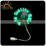 Mini led USB customized message light up fans