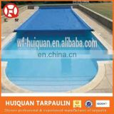 Eco friendly anti-slip plastic swimming pool cover