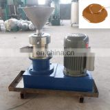 Industry commercial chili paste maker machine