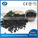 Famous Brand Gongyi Huiyuan Activated Carbon Manufacturing Plant Hot Sale / Coconut Activated Carbon