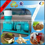 100% payment,quality,on-time delivery protection Animal bedding pellets making machine/animal bedding pellets mill/pellet press