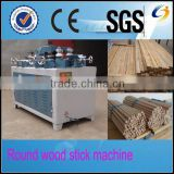 Hot sale round wood stick forming machine/wood handle machine