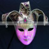 Full Face Paper Ball Mask Pink Rhinestone