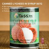TASSYA Canned Lychee fruit in Syrup