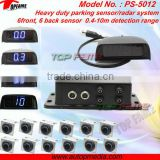 PS-5012 car assistant parking sensor system with LED display, front&rear 6sensor 0.4-10m sensor detection