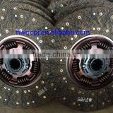 hard starter clutch discs assembly for truck Higer Howo