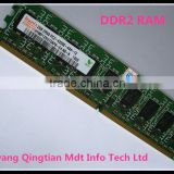 Inventory 2gb 800 mhz ddr2 ram price