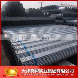 Alibaba Factory Supplier,Galvanized Tube ! ! ! Galvanized Pipe & Hot Dip Galvanized Steel Pipe; Galvanized Iron Pipe Price