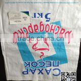 Food grade plastic packaging bags,clear bags for sugar packing,wholesale bags manufacturer