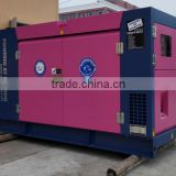 120kva Diesel Generator 220V 3 Phase 50HZ with soundproof cabinet