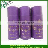 Custom paper perfume tube, round cardboard gift box, cosmetic paper packing can
